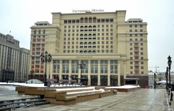 "Гостиница ""Москва"" Four Seasons, г. Москва"